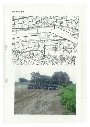 施工箇所位置図及び大型土のう仮置き状況