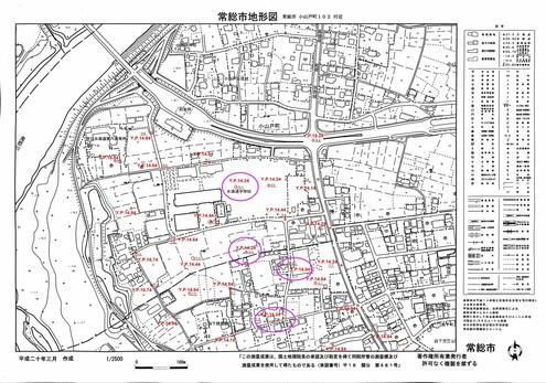 水海道森下町周辺地形図