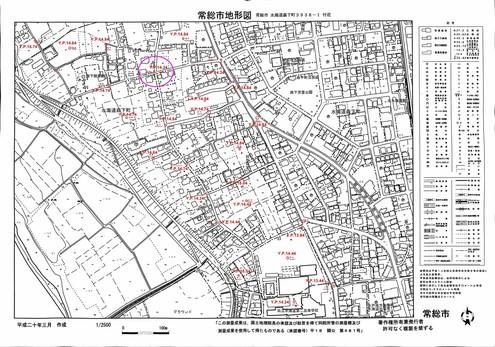 水海道橋本町周辺地形図