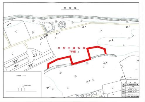 H26・27鎌庭管内維持管理工事完成図 仮堤防平面図