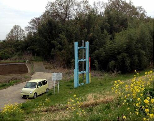 水位測定柱(堤防側)