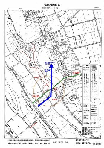 若宮戸の水管橋付近 市道「東0280」周辺の地形2